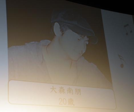 大森南朋の20歳当時の写真 (C)ORICON NewS inc.