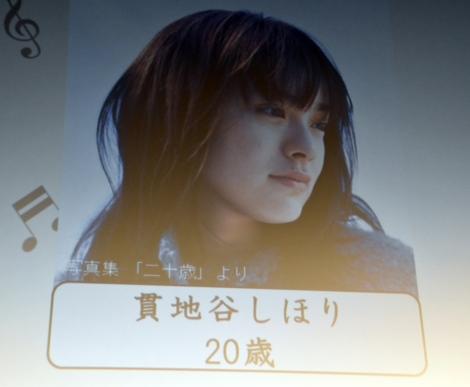 貫地谷しほりの20歳当時の写真 (C)ORICON NewS inc.