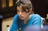 映画『窮鼠はチーズの夢を見る』(9月11日公開)のさとうほなみによる新場面写真が解禁 (C)水城せとな・小学館/映画「窮鼠はチーズの夢を見る」製作委員会
