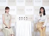 エイジングケアブランド『エリクシール』の新ミューズ発表会に出席した(左から)石井美保氏、長澤まさみ