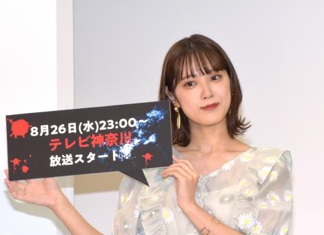 ドラマ『ほぼ日の怪談。』完成披露発表会見に参加した小関舞 (C)ORICON NewS inc.