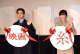 菅田&小松、4ヶ月越し公開に感慨