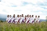 橋本奈々未さん卒業シングル 16th「サヨナラの意味」MVより