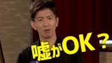 映像配信サービス「GYAO!」の番組『木村さ〜〜ん!』第108回の模様(C)Johnny&Associates