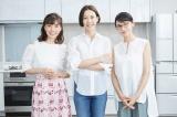 木村佳乃、19年ぶりTBSドラマ主演