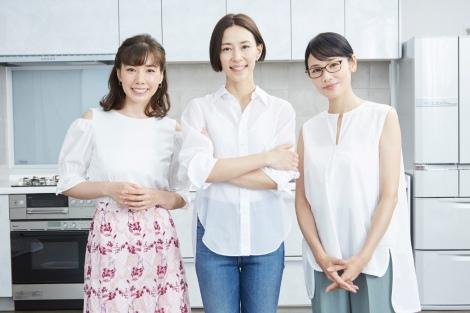TBS系連続ドラマ『恋する母たち』に出演する(左から)仲里依紗、木村佳乃、吉田羊(C)TBS