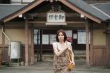 オトナの土ドラ『恐怖新聞」小野田詩弦(白石聖)(C)東海テレビ