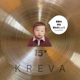 KREVA「素敵な時を重ねましょうfeat.SONOMI」ジャケット写真