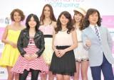 (写真左から)中林美和、相川七瀬、道端カレン、乙葉、住谷杏奈、ダイヤモンド☆ユカイ