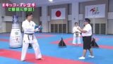 キッコーマン『空手応援ライブ』に登場した(左から)荒賀龍太郎選手、関太