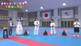 キッコーマン『空手応援ライブ』に登場した(左から)山本浩司、荒賀龍太郎選手、清水希容選手、関太