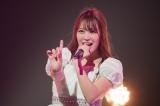 『NMB48 FIRST ONLINE LIVE 2020 白間美瑠〜離れていても!みるみる▽〜』より(C)NMB48
