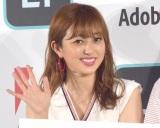 菊地亜美、第1子女児出産を報告