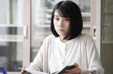 カンテレ・フジテレビ系火9ドラマ『竜の道 二つの顔の復讐者』第5話に出演する松本穂香(C)カンテレ