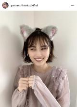 猫耳ショットを公開した乃木坂46・山下美月 (写真はインスタグラムより)
