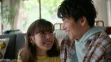 仲里依紗、夫・中尾明慶を頼もしそうに見つめる CM共演でリアル夫婦のわちゃわちゃ感
