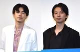 打ち上げの帰りに「さよならのキスをした」と明かした(左から)成田凌、大倉忠義 (C)ORICON NewS inc.