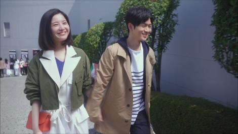 『東京タラレバ娘2020』より(左から)吉高由里子、松下洸平(C)日本テレビ