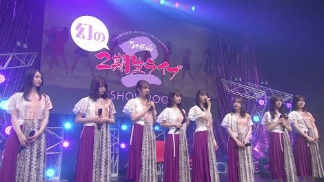 乃木坂46の2期生ライブで初披露された2期生曲「ゆっくりと咲く花」をMV化