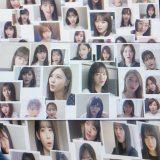 乃木坂46現役メンバー全員と卒業生11人による「世界中の隣人よ」MV