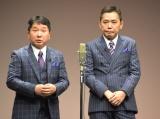 田中裕二、ラジオにリモート生出演