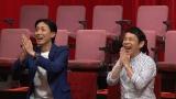 27日放送のバラエティー番組『ぐるぐるナインティナイン2時間スペシャル』(C)日本テレビ
