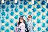 『Platinum FLASH』Vol.13に登場するAKB48(左から)坂口渚沙、込山榛香 (C)木村哲夫、光文社