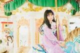 『Platinum FLASH』Vol.13に登場するAKB48・坂口渚沙 (C)木村哲夫、光文社