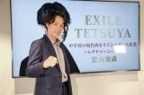 TETSUYA 文部科学省選定に喜び