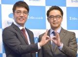 おぎやはぎ(左から)小木博明、矢作兼(C)ORICON NewS inc.