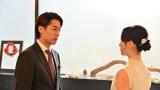 オリジナルドラマ『30禁 それは30歳未満お断りの恋。』に出演する(左から)福士誠治、松井玲奈(C)畑亜希美/小学館 フジテレビジョン