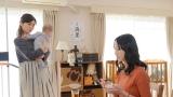 オリジナルドラマ『30禁 それは30歳未満お断りの恋。』に出演する(左から)森矢カンナ、松井玲奈(C)畑亜希美/小学館 フジテレビジョン