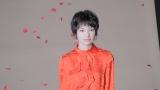 オリジナルドラマ『30禁 それは30歳未満お断りの恋。』に出演する太田莉菜(C)畑亜希美/小学館 フジテレビジョン