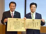 『厚生労働大臣顕彰状』を授与された(左から)杉良太郎、加藤勝信厚生労働大臣 (C)ORICON NewS inc.