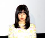 映画『青くて痛くて脆い』初日舞台あいさつに出席した森七菜 (C)ORICON NewS inc.