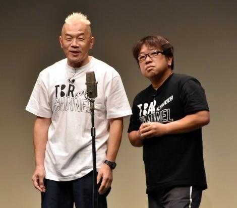 お笑いライブ『タイタンライブ』に登壇したキャイ〜ン (C)ORICON NewS inc.