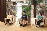 30日放送のバラエティー特番『鶴瓶×サンド グラフde人生〜身内から見たホントのあなた〜』(C)カンテレ