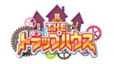 日本テレビサンバリュ特番『THE トラップハウス』ロゴ (C)日本テレビ