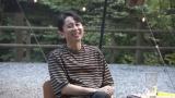 バラエティー特番『有吉の夏休み2020』が、9月5日に放送(C)フジテレビ