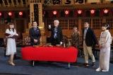 8月30日放送、BSテレ東『浮世絵FIVE!!〜世界を変えた5人の絵師たち〜』新発見の北斎の肉筆画、テレビ初公開 (C)BSテレ東