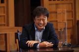 太川陽介=8月30日放送、BSテレ東『浮世絵FIVE!!〜世界を変えた5人の絵師たち〜』(C)BSテレ東