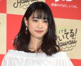 高橋ひかる (C)ORICON NewS inc.