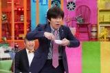 MCの内村光良=9月1日放送、火曜エンタ『内村のツボる動画』 (C)テレビ東京