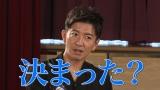映像配信サービス「GYAO!」の番組『木村さ〜〜ん!』第109回の模様(C)Johnny&Associates