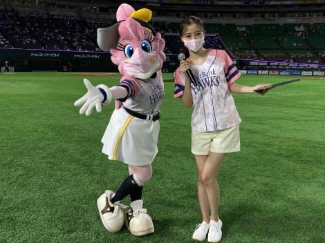 タカガールデーに始球式を行った高田里穂 (C)SoftBank HAWKS