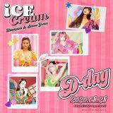 BLACKPINK×セレーナ・ゴメスが「Ice Cream」をリリース