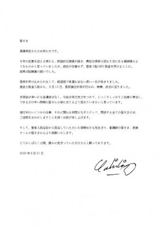 高橋幸宏からのメッセージ