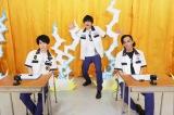 31日放送の『なにわからAぇ! 風吹かせます!』に出演するAぇ!groupの末澤誠也、佐野晶哉、草間リチャード敬太 (C)カンテレ