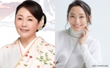 松坂慶子×杏、スペシャルドラマ『おもひでぽろぽろ』制作開始。2021年1月以降に放送予定