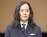 MC番組受賞で喜びを語った又吉直樹 (C)ORICON NewS inc.